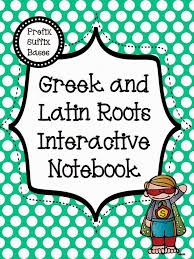 Greek and Latin Roots and Figurative Language Freebie - Literacy ...