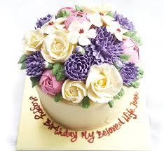 Floral Birthday Cake Design 3 The Premium Made To Order Cake