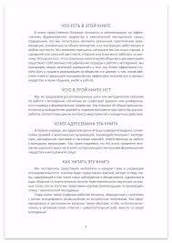 Серия Евангельское христианство и лидерство Выпуск СПбХУ Белов Формирование лидерства Вып 4 07