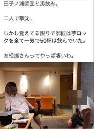 田子 の 浦 親方 の 写真