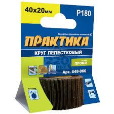 <b>Круг Лепестковый</b> Радиальный (КЛ) <b>ПРАКТИКА</b> 648-960 купить в ...