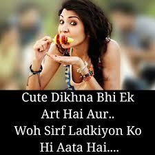 Best Girls Attitude Status Images Cute Girls Attitude Status