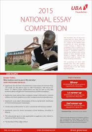 essay bank students submit entries for uba foundation essay  students submit entries for uba foundation essay competition the students submit entries for uba foundation essay