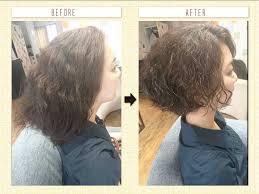 美容師解説くせ毛こそ楽似合う髪型はショートカット女性編