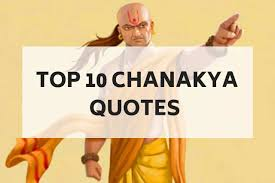 10 Chanakya Quotes On Leadership Team Work Thought Bulb