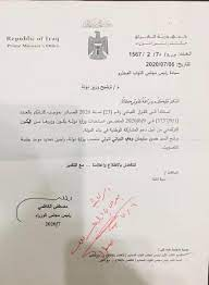 Husham Alhashimi هشام الهاشمي (@hushamalhashimi)