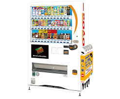 Vending Machines For Sale Nz Delectable Japanese Vending Machines Loan Out Free Recycled Umbrellas During