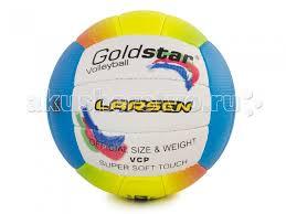 <b>Larsen Мяч</b> волейбольный пляжный <b>Gold</b> Star - Акушерство.Ru