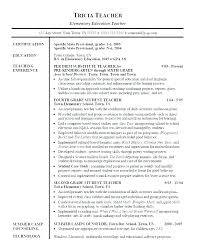 Art Teacher Resume Sample – Administrativelawjudge.info