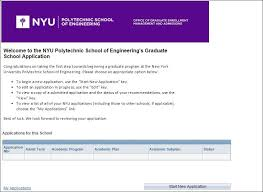 image gallery nyu application