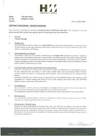 Business Letter Sample Reply To Enquiry By Design | Professional ...