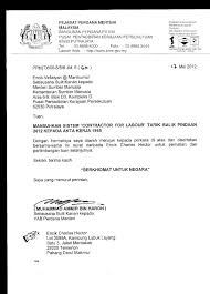 Offer Letter Malaysia Motivational Cover Job Sample Home Design