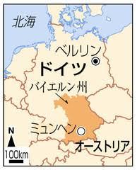 Image result for 独ヘッセン州議会選
