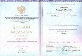 Как проверить диплом в рк контакты приемной комиссии Читинского медицинского колледжа 672000 как проверить диплом в рк анохина чита ул Г диплом государственного образца выдают