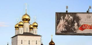 Приглашение на праздник освящения храма Феодоровский собор Приглашение на праздник освящения храма
