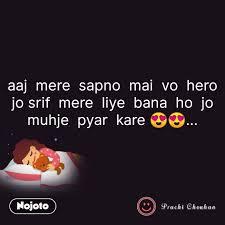Sapna Sms Quotes In Hindi Aaj Mere Sapno Mai V Nojoto