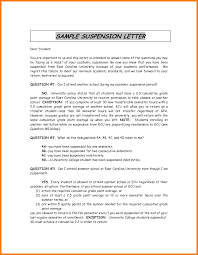academic suspension appeal letter wedding spreadsheet academic suspension appeal letter academic suspension appeal letter