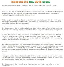 independence day short essay independence day