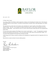 baylor letter of recommendation my publications outstanding new student organization