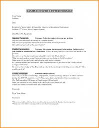 Addressing Cover Letter To Unknown Proyectoportal Com