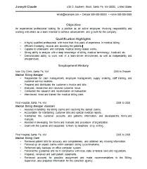 Medical Billing Duties Medical Billing Resume Resume Examples