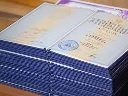Дипломы нового образца получат в Казахстане абитуриенты года  Дипломы нового образца получат в Казахстане абитуриенты 2017 года