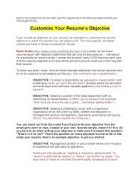 the objective on a resume my objective resume samples