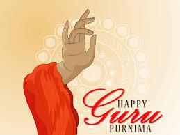 Happy Guru Purnima 2019 Wishes Messages Quotes Images Facebook