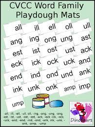 Free CVCC Word Family Playdough Mats: -ANG, -ING, -ONG, – UNG ...
