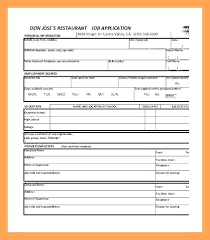 Printable Employment Application Forms Vbhotels Co