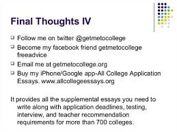only einstein down the major i need help writing my essay day essay writer mba i need help writing my essay 10 45
