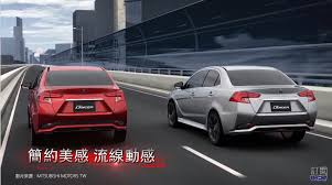 2018 mitsubishi grand lancer price. simple grand full specifications have to be announced but preliminary information from  taiwanese websites suggests that it will only available in 18litre capacity  to 2018 mitsubishi grand lancer price