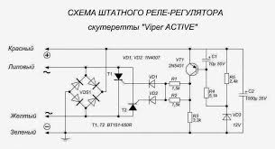 honda tmx 155 cdi wiring diagram honda image motorcycle charging for hid full wave conversion techy at day on honda tmx 155 cdi wiring