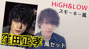 窪田正孝の髪型って変窪田正孝のヘアスタイルのセット方法55選