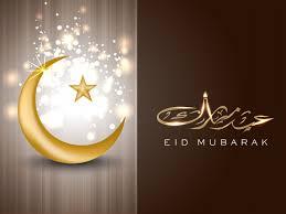 Eid Mubarak In Arabic HD Images, Pics ...