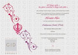 Sukhmani Sahib Path Invitation Cards Were Inspiring Design
