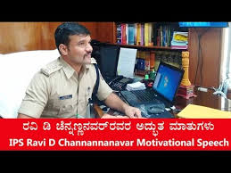 Ravi Ips Quotes Download