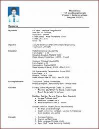 Make My Resume 3 Build My Resume Now Uxhandycom Resume Now  Create Free  Resume Now