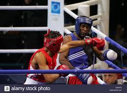 Amateur boxing calendar 2004
