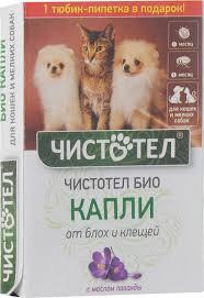 """<b>Капли</b> """"<b>Чистотел Био</b>"""", с лавандой, для кошек и мелких собак, от ..."""