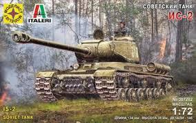 Сборная <b>модель</b>: (<b>Моделист</b> 307202) <b>Советский танк</b> ИС-2