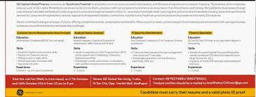 Job Application Cover Letter For Social Worker Custom Term Paper