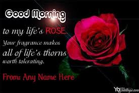 good morning card for my love with name