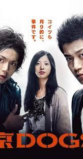 Tôkyô Dogs (TV Series 2009– ) - Sachi Ishimaru as <b>Yano Erika</b> - IMDb