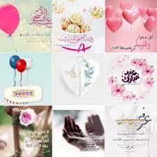 """بحور دعوية on Twitter: """"بطاقات تهنئة عيد الأضحى المبارك على حسابنا في  الانستجرام .. @b_da3wiya_cards #بحور_دعوية… """""""
