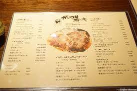 肉 バル 福山
