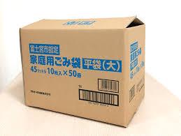 Kết quả hình ảnh cho thùng carton 3 lớp