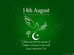 History This Is A Banner For Pakistan Independence Day Pakistan