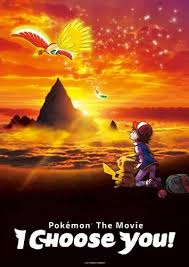 Pokemon the Movie: I Choose You! audio latino