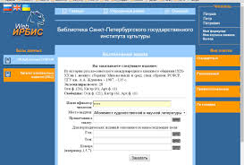 zk jpg Получили электронный читательский билет При входе в каталог пройдите Авторизацию введите фамилию и номер билета в графу Пароль